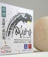 tofu soap featured